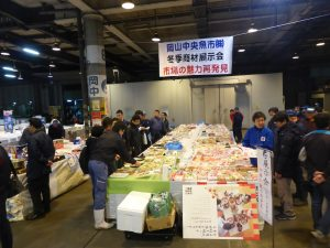 平成28年度 年末商品展示会