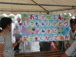 2017 お魚供養 7